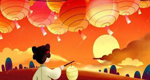 中秋节可以祭拜去世亲人吗_中秋节祭拜祖先_北京中秋节可以祭祖吗