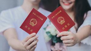 为什么2022年不能结婚_哪些人不能虎年结婚