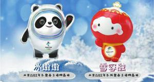 北京冬奥会主题口号:一起向未来_2022年北京冬奥会的口号