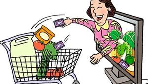 网购不能买的5种东西_啥东西不能网购_什么东西不能在网上买