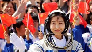 新太空出差3人组国庆启航:有女性_我国女航天员有哪些_女航天员比男航天员更困难吗