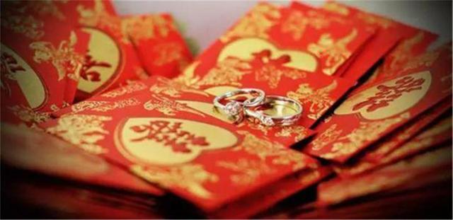 婚俗改革要改什么